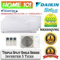 Daikin Dual Split Smile Series Aircon [System 3] Avaliable in MKS80QVMG [CTKS25 (1 HP) x 2 + CTKS50 (2HP) x 1] WITH *Replacement Services*