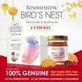 🌺PERFECT CNY GIFT🌺 Kinohimitsu Bird Nest w Red Dates n Wolfberries - NO ADDED SUGAR
