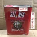 【油朋友】1瓶580元 SELENIA 5W-40 義大利 喜力那 機油 5W40 1338