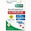 [3+1個贈品★星期二夜市4/23]1個Sunstar GUM醫學的糖果檸檬味道24粒指定非正規醫藥品(口臭除去、牙周病對策)*3分安排現在用增加分量送共計4分! Himeji Distribution Center