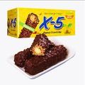 36g*3韓國進口零食品三進x5香蕉味果仁巧克力棒夾心巧克力棒散裝