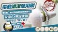 【家適帝】超動能-龍捲風強力無線電動清潔刷(4種刷頭+贈收納掛勾)