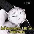 LONGINES Elegant Automatic Black Dial Ladies Watch