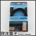 ※ 欣洋電子 ※ i-gota PREMIUM HDMI2.0 協會認證 高畫質影音線 1.83M (B-HDMI2018)