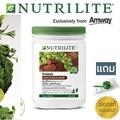 Amway Nutrilite Protien นิวทริไลท์ โปรตีนแอมเวย์ โปรตีน รสช็อกโกแลต Chocolate 500 g. แถมช้อนตวง อาหารเสริมกินแทนมื้ออาหาร ควบคุมนำ้หนัก สินค้าของแท้แอมเวย์ Amway Thailand 100%