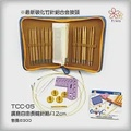 TCC-05廣島自由長輪針組(長12公分)