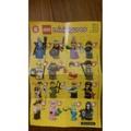 LEGO  71007 12代人偶