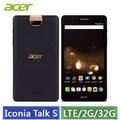 Acer Iconia TalkS A1-734 7吋 2G/32G LTE版 四核通話平板 (黑)-【7吋保護套+Trywin魔術手臂】