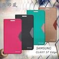 HOCAR Samsung Galaxy S7 edge  無印風側翻磁力皮套 保護套