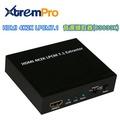 HDMI 4K2K LPCM7.1音源擷取器(63033K)