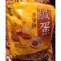 昇田 鹹蛋麥芽餅