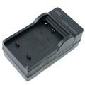 電池王 SAMSUNG SLB-0737 智慧型快速充電器