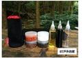 露營戶外野炊戶外便攜調味瓶油罐調味香料罐套裝組