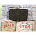 90年代 珍藏雲南中茶牌 普洱茶7562 熟茶磚 老茶 250g