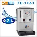=附發票= 東龍6.7L全開水溫熱開飲機 飲水機 TE-1161