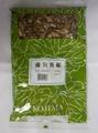 蒲公英根 (hokowakon、 漢高 eikonn 和蒲公英茶蒲公英茶小島東方 500 g) Chuo-Yakkyoku
