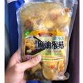 麻油猴頭菇  猴頭菇  麻油  御品  好滋味  冷凍食品  蛋素