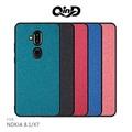 QinD NOKIA 8.1/X7 布藝保護套
