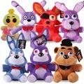 【現貨】Five Nights at Freddy's玩具熊的五夜後宮午夜後宮毛絨玩具現貨熱銷時尚新品時尚潮流