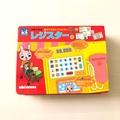 二手 日本 Miki House 收銀機有聲玩具書