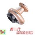 第三代引力磁力刮痧按摩器 台灣保固 磁力按摩 推拿 舒壓 居家刮痧 熱療 SPA 刮痧按摩器 刮痧神器