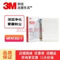 3M空气净化器KJ2025-SL替换滤网MFAF202-1空气清新机替换滤网滤芯 静电滤网