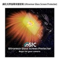 STC 鋼化光學 螢幕保護玻璃 適用 OLYMPUS (EP5, EPL7, EM1, EM10)