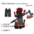 [brickfessional] LEGO NINJAGO 系列 70625 General Machia 拆賣人偶