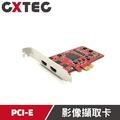 TimeLeak 時立 HD72B PCI-E 影像擷取卡 PCIE HDMI 1080P HDCP【ICC-N02】