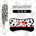 Huawei Mate20 Phone Case Mate20pro Mobile Phone Bag Mate 20pro Lanyard P20 Leopord Pattern Online Celebrity P20pro New Style Female Huawei P20 Phone Coin Purse Universal Fashion Brand p20