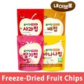 Pureat Freeze-Dried Fruit Chips Apple Pear Strawberry Banana | Fruit 100% | Infant snacks