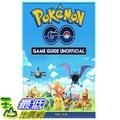 [美國直購] Pokemon Go Game Guide Unofficial 神奇寶貝 精靈寶可夢 遊戲指南