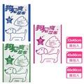 【狗兒爽】寵物用尿布墊 兩包組-三種尺寸可挑選(寵物尿布墊)