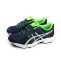 亞瑟士 ASICS GEL-CONTEND 4 GS 運動鞋 童鞋 藍色 大童 C707N-4901 no284