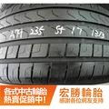 【宏勝輪胎】中古胎 落地胎 二手輪胎 型號:A79. 235 55 17 倍耐力 新P7 8成 4條 含工8000元