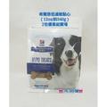 【2包優惠組】Hills 希爾思 希爾斯 狗  狗餅乾 狗零食 低過敏 低敏 點心 零食 (12oz, 約340g)