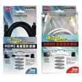 PX 大通 HDMI 3米 傳輸線 ( HDMI-3MM/3MW ) 1.3b通過1080P認證
