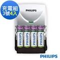 PHILIPS 極速快充電池充電器 + 4入低自放電池