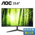 AOC C24B1H 23.6吋VA曲面液晶螢幕【VA面板/VGA、HDMI/三年保固】