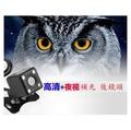 老客戶專區╭☆4LED燈寶馬4PIN快速接頭-4輔助燈-後鏡頭-雙鏡頭-後拉鏡頭-外接鏡頭-行車記錄器-倒車顯影