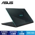 ASUS X560UD-0091B8250U 閃電藍效能型筆電/i5-8250U/GTX1050 2G/4G/256G SSD/15.6吋FHD/W10/含ASUS原廠後背包及滑鼠