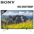 【SONY】 55吋 4K HDR 液晶電視 (KD-55X7500F) 贈桌上型基本安裝、HDMI線、吹風機EH-ND11