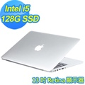 【Apple】MacBook Pro 13.3吋  i5 2.7GHz/8GB/128GB (MF839TA/A)