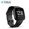 【Fitbit】VERSA 智能運動手錶 經典款(典雅黑)