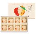 日本代購🇯🇵伴手禮Tokyo Ginza 銀座草莓蛋糕 8入 東京芭奈奈 Tokyo Banana 香蕉蛋糕🍌