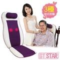GTSTAR 愛媽媽行動按摩椅墊-孝親紫 背部強效版