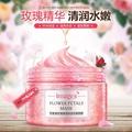 限時下殺 形象美玫瑰桂花清潤保濕花瓣面膜 補水保濕泥鮮花護膚化妝品 日常必備