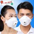 特惠 速出【10只裝】3M 9322防護口罩 FFP2級防霧霾PM2.5防塵 呼氣閥頭帶式