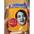 日本正品 KAWAI康喜健鈣魚肝油原味軟糖