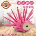 KOH-I-NOOR HARDTMUTH 光之山捷克色鉛筆刺蝟筆筒小 –迷人粉紅
